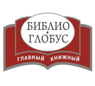 ТД Библио-Глобус