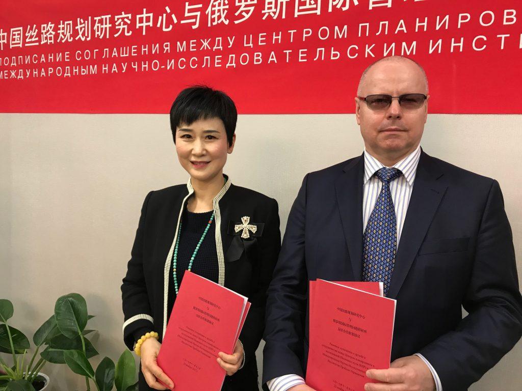 Cоглашение между МНИИПУ и Центром «Шелковый путь» (Китай) о дружбе и сотрудничестве