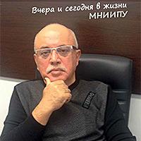 Интервью заместителя генерального директора МНИИПУ А.А. Хачатуряна журналу «Экономические стратегии»