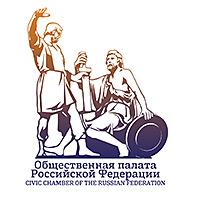 IV Международная научно-практическая конференция «Аналитика развития, безопасности и сотрудничества: Большая Евразия — 2030»