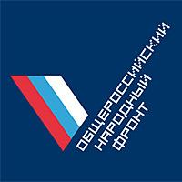 """Круглый стол на тему """"Цифровая экономика: защита цифровых прав граждан и бизнеса"""""""