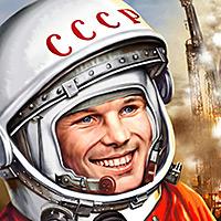 XLV Общественно-научные чтения, посвященные памяти Ю.А. Гагарина