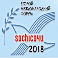 Перспективы развития и укрепления ШОС обсудили на Втором форуме евразийской интеграции