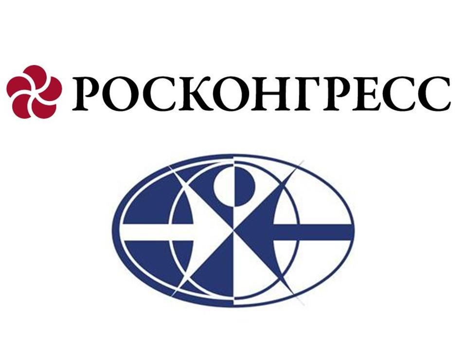 Росконгресс-МНИИПУ