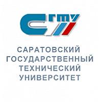 Посещение СГТУ им. Ю. Гагарина