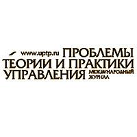 Журнал ПТПУ представил спецвыпуск «Экономическая политика России в 2018-2024 годы»
