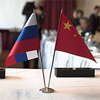 Перспективы торгово-экономического и финансового сотрудничества Китая и России в новую эпоху
