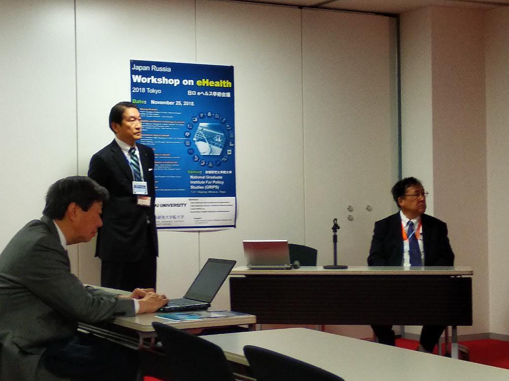Семинар открыл Президент Токайского Университета, профессор K. Yamada