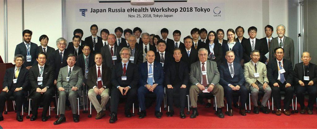 Участники Японско-Российского семинара по электронному здравоохранению