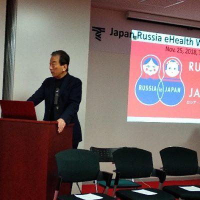 Выступление проф. K. Kurokawa Национального института политических исследований