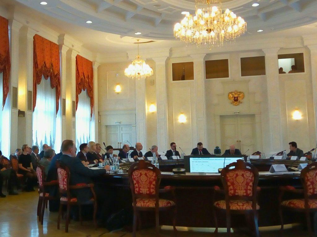 Международная конференция «Европейские инвесторы в производственных проектах в России»