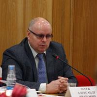 Конференция «Человек и научно-технический прогресс в социально-экономической парадигме будущего»