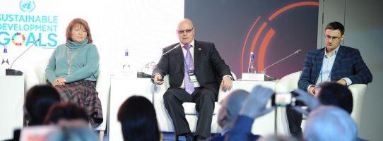 АИ Агеев-конференция Общее будущее-1
