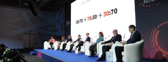 АИ Агеев-конференция Общее будущее-2